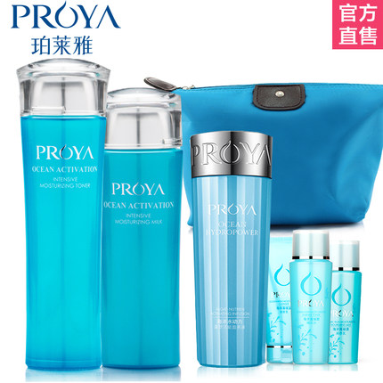 Ocean Park Po Laiya Eliya genuine counter suit can live intensive moisturizing skin care cosmetics suit female