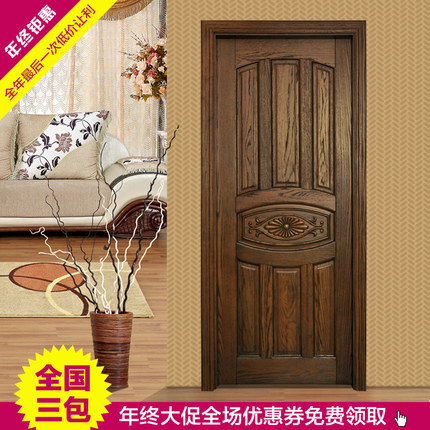 Cheap House Wood Door Designs Find House Wood Door Designs Deals - Wooden door designs for bedroom