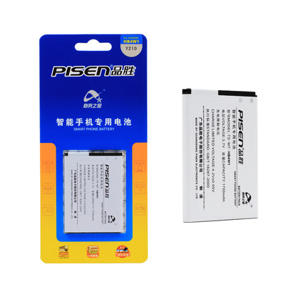 Product wins Huawei c8813 battery capacity HB4W1 C8813D Y210 Huawei c8813q large capacity battery