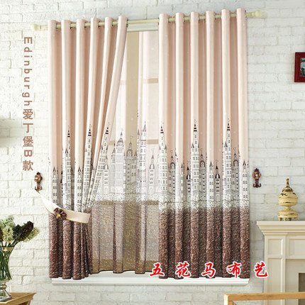 Simple And Modern Curtain Curtains Custom Short Short Curtains Bedroom  Balcony Windows And Curtain Hook Type
