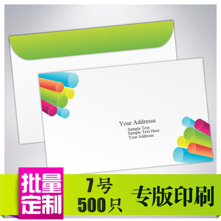 Sound customization on the 7th day of the envelope 500 mass customization printed logo