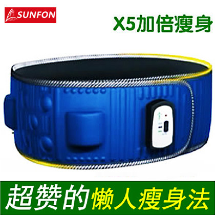 X5 times lean body rejection fat belt rejection of fat lazy thin belt slimming belt abdomen reduce stomach fat burning machine