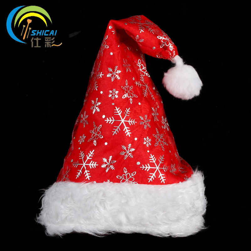 Цвет: Пряжи Рождественский снег Cap (Серебряная Снежинка)