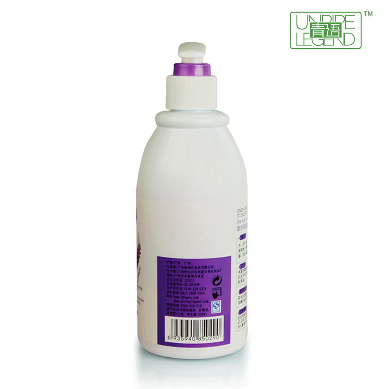 Green Language  300ml
