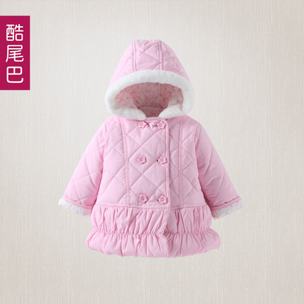 Buy Kids Baby Girls Winter Thick Quilted Spring And Autumn Cardigan