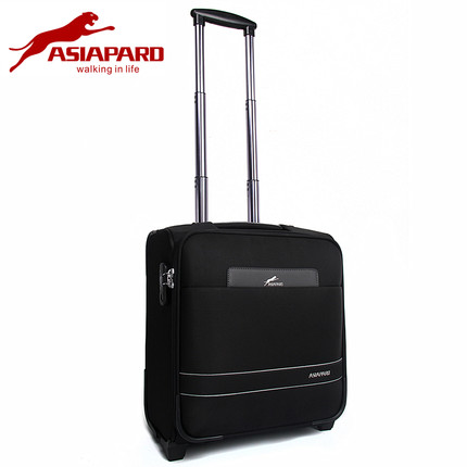 Buy Asian leopard small business travel luggage suitcase luggage ...