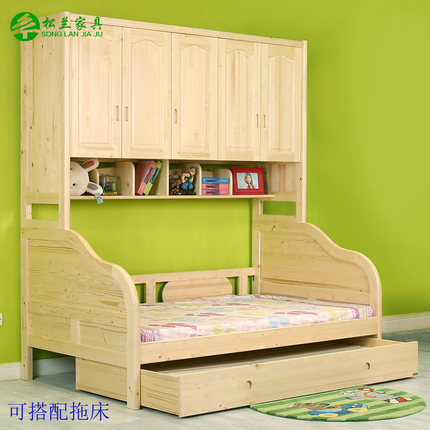 Buy Childrens Bed Boy Girl Princess Pine Wood Bed Bed Bed