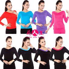 Одежда для латиноамериканских танцев Yuan Wang