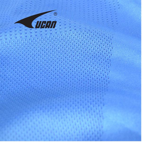 Футбольная форма UCAN 211sb2540 SB2540