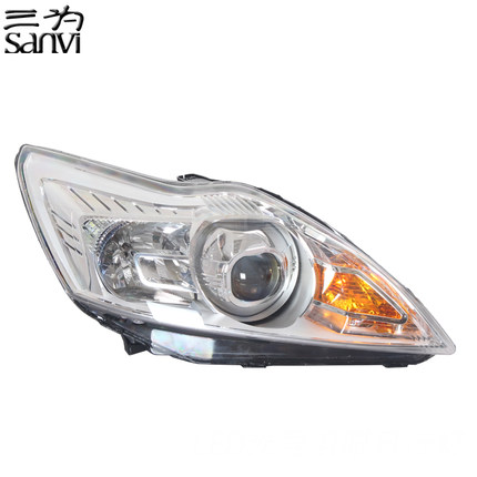 Fox 09 Classic headlight assembly Q5 bifocal lens xenon lamp conversion Fox high with headlight assembly