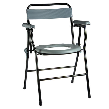 Cheap Toilet Chair For Disabled Find Toilet Chair For