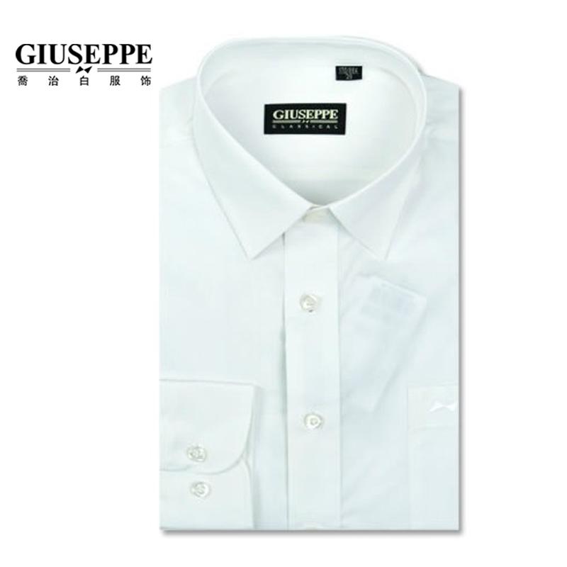 Рубашка мужская Giuseppe sk90901