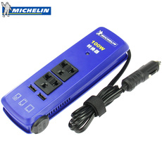 Michelin 100W 12V 220V USB