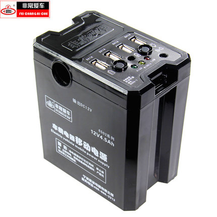 Very car battery battery portable power for household washing machine car mobile 12v rechargeable battery