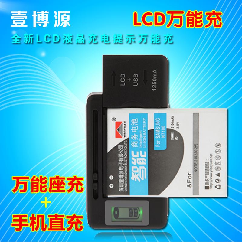 Зарядное устройство для мобильных телефонов YIBOYUAN LED USB YIBOYUAN
