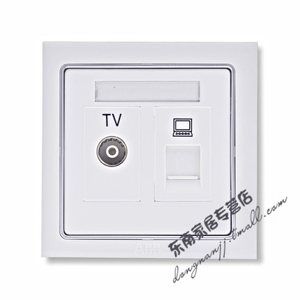 ABB switch socket outlet panel ABB ABB ABB Durning panel two TV PC socket -AN325