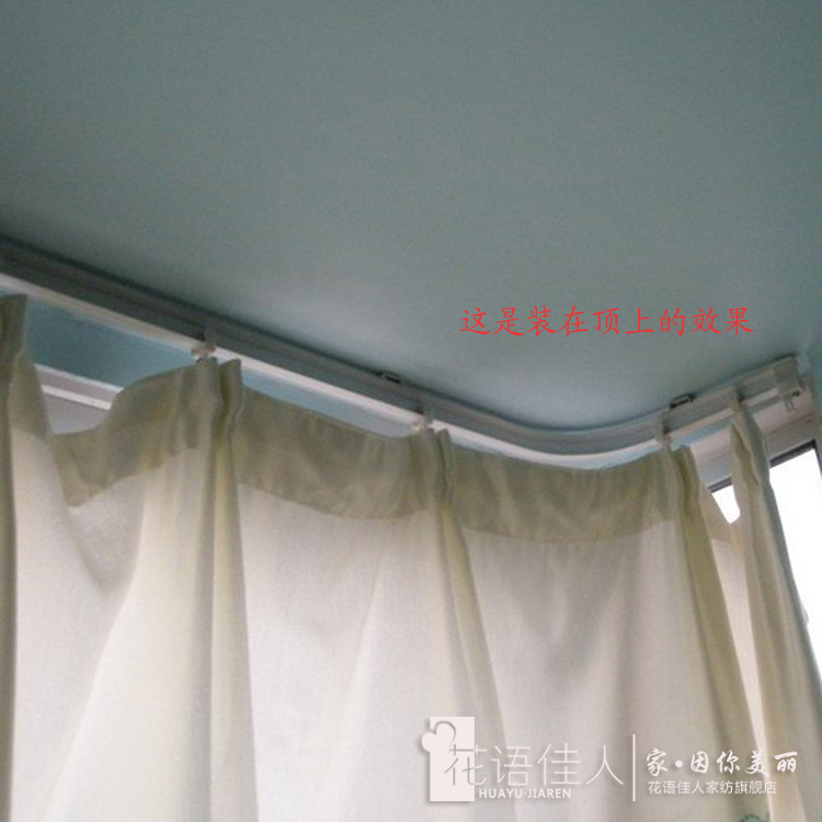 curtain rods for bay windows curved windows images curved bay window curtain rod home design ideas