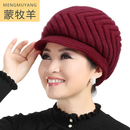 591cb80a871 Mom hat lady hat knitted hat wool hat in the elderly elderly female double  thick warm
