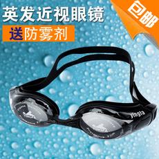 Очки для плавания Yingfa ok3800 OK3800af