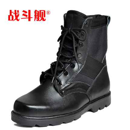 Combat Ship 07 combat boots boots leather high-top male commando boots Martin boots outdoor hiking boots male orange boots