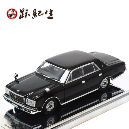 [ Sale ] 1:43 Toyota Century Toyota Century Dragon Century-E-VG40 car model