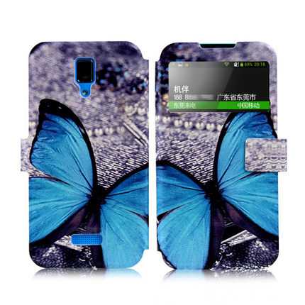 Cool machine with mobile phone sets 7295C 7295C 7295C cell phone holster Cool phone protective shell protective sleeve