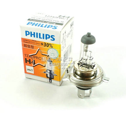 Philips car bulbs