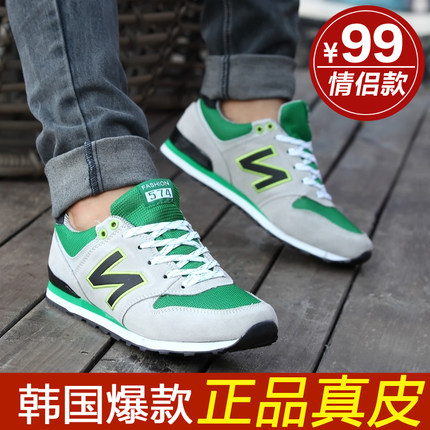 nb 574 cheap