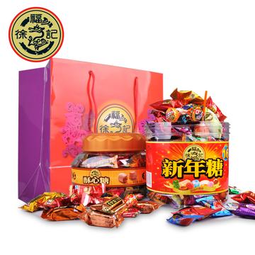 历史新低 徐福记 年货特供 新年糖桶礼品装1300g 聚划算88.8元