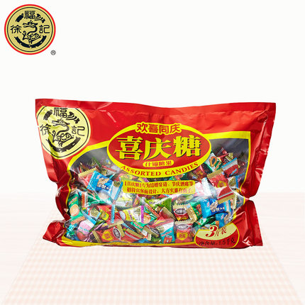 get quotations hsu fu chi bulk candy wholesale candy wedding candy mixed fruit snacks in bulk 1500g