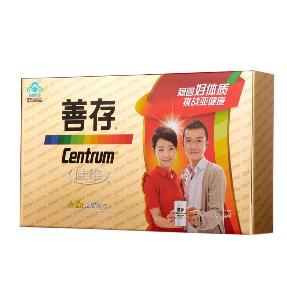 Мультивитамин/минеральная CENTRUM  150