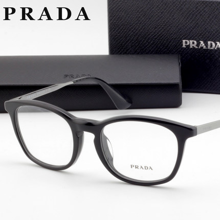 4811420d64 PRADA Prada men and women myopia sheet metal frames big box full frame  glasses VPR01P-