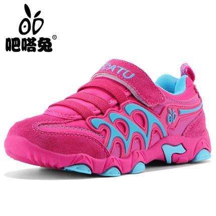 Buy Bata Shoes Boys Shoes Girls Shoes