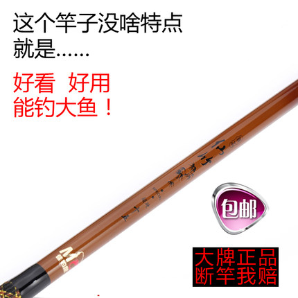 Buy good fishing nepal taiwan bamboo rod cents from 3 6 to for Nice fishing rods