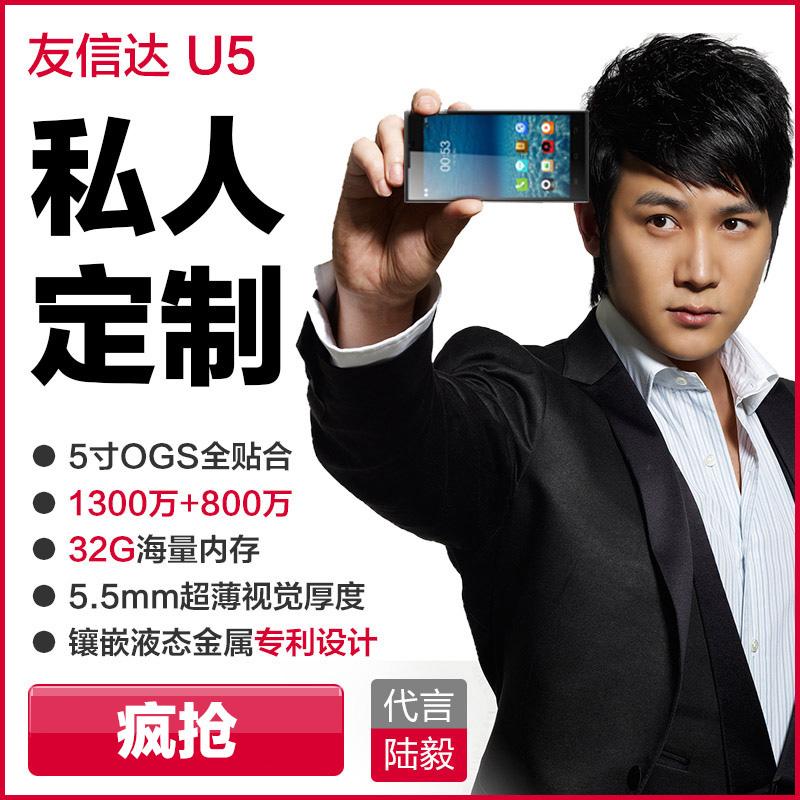 Мобильный телефон U5 Синда dual SIM двойной резервный ЮНИСТАР/13 миллионов пикселей четырехъядерный мобильный 3 G ультра-тонкий смартфон
