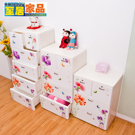 Buy Plastic clothes to home goods storage cabinets baby