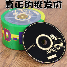 Диски CD, DVD Banana CD