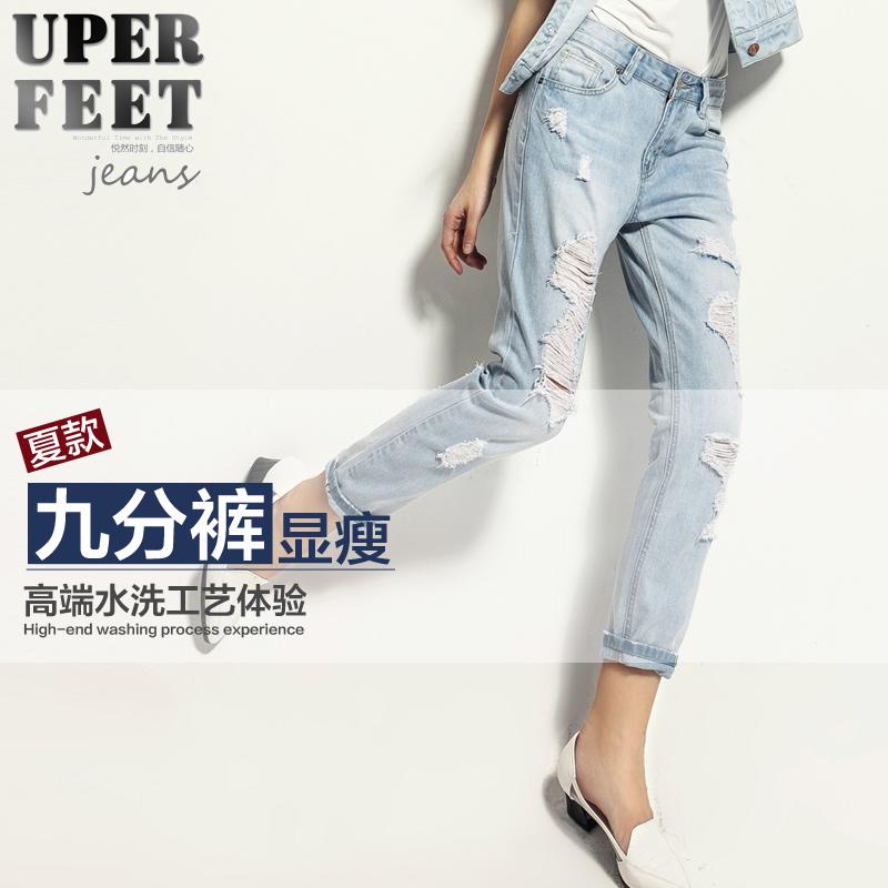 Super джинсы с доставкой