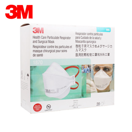 N95 Buy And 1870 For 5 Pm2 Haze 3m Dust Men Masks Anti