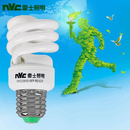 NVC energy-saving bulb 5W bulb E27 screw 12 watt super bright indoor light bulb 220v