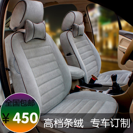 Peugeot 2008 3,008,301,307,308,408 508407 winter velvet seat covers car seat all-inclusive