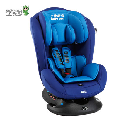 Cheap Boy Car Seats, find Boy Car Seats deals on line at Alibaba.com