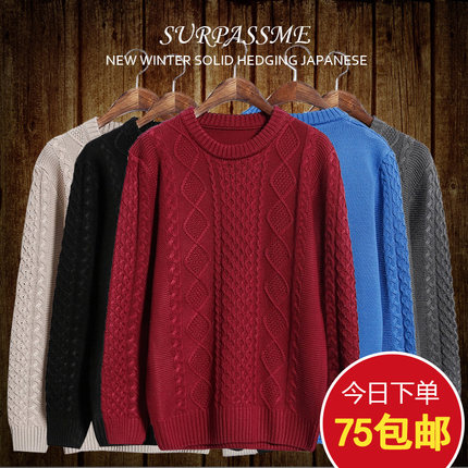 Winter new solid color round neck sweater men's sweater Japanese male Korean sweater hedging thick sweater tide male