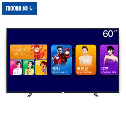 模卡电视 MOOKA60A5M