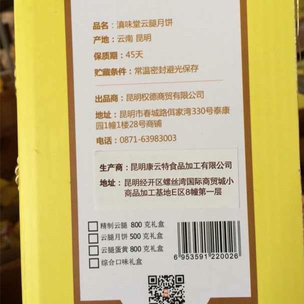 Dian Wei Tang  10