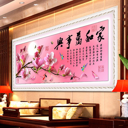 5D diamond painting Family Harmony latest round diamond crystal diamond paste diamond embroidery stitch magnolia painting the living room