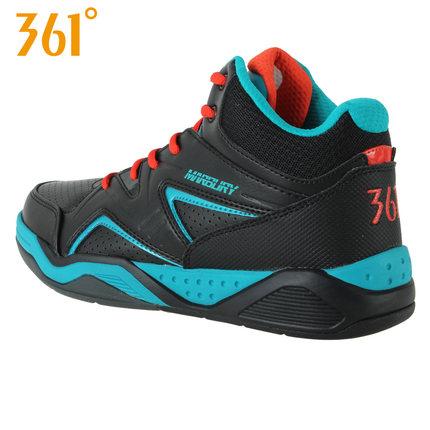 Degrees Basketball Shoes