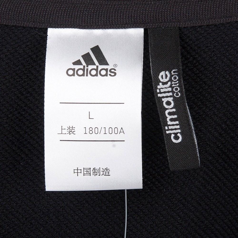 Спортивная толстовка Adidas NC G85440