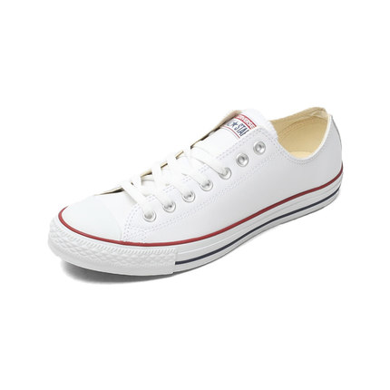 68006b638aac CONVERSE genuine classic Converse All Star leather Evergreen funds to help  low canvas shoes for men
