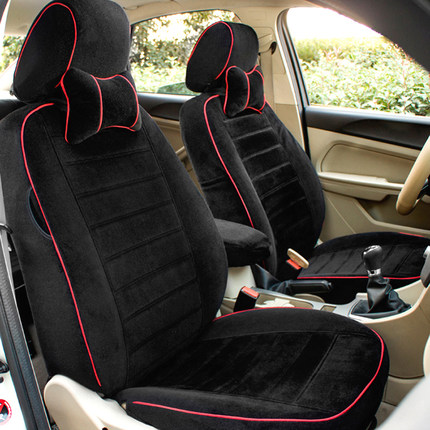 cheap kia sportage seat cover find kia sportage seat cover deals on line at. Black Bedroom Furniture Sets. Home Design Ideas